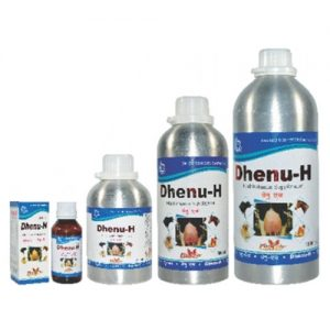 Dhenu-H For better health & development of udder